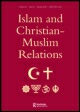 Islam and Christian Muslim Relations